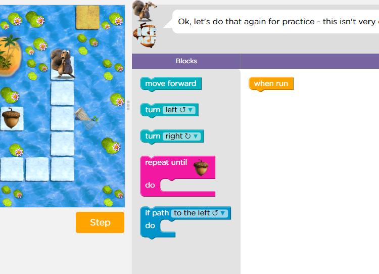 Classic Maze Screenshot